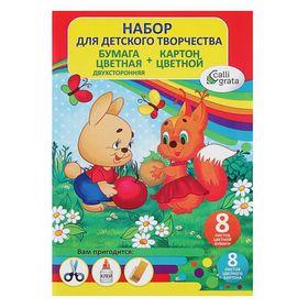 """Набор для детского творчества А4 """"Заяц и белочка"""", 8 листов картон цветной и 8 листов бумага цветная двухсторонняя"""