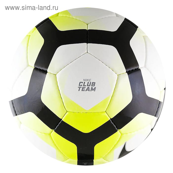 Мяч футбольный Nike Club Team, SC3020-100, размер 5