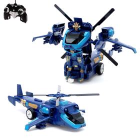 """Робот-трансформер радиоуправляемый """"Вертолет"""", с аккумулятором, масштаб 1:14 mz2374P"""