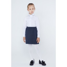 """Юбка для девочки """"Школьная пора"""", рост 146 см (76), цвет тёмно-синий  ДЮК334858"""