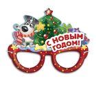 """Очки карнавальные """"С Новым годом!"""""""