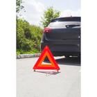 Знак аварийной остановки Autoviraz AV-061613, в пластиковом чехле, ГОСТ
