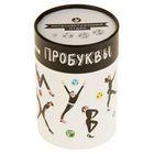 "Настльная игра ""Пробуквы""  РР-19"