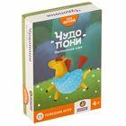 """Настольная игра """"Чудопони""""  РР-32"""