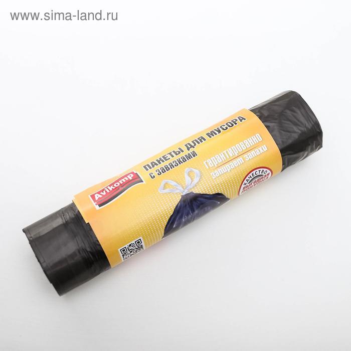 """Мешки для мусора с завязками """" Avikomp Эконом"""" 60л, толщина 15 мкм, рулон 10шт, черные"""