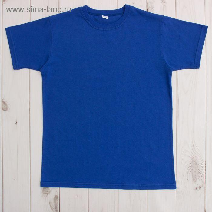 Футболка для мальчика, рост 140 см, цвет синий (арт. 35-16)