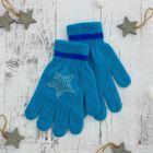 """Перчатки детские """"Блеск"""", размер 16, цвет голубой, аппликация МИКС"""