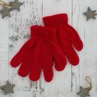 """Перчатки детские """"Молли"""", размер 17, цвет красный"""