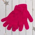 """Перчатки молодёжные """"Однотонные"""", размер 18, цвет тёмно-розовый"""