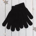 """Перчатки молодёжные """"Однотонные"""", размер 9.5, цвет чёрный"""