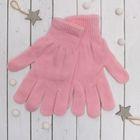 """Перчатки молодёжные """"Однотонные"""", размер 20, цвет розовый"""