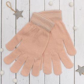 """Перчатки молодёжные """"Однотонные"""", размер 20, цвет персиковый"""