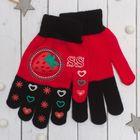 """Перчатки детские """"Ягодка"""", размер 22, цвет чёрный/красный"""