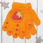 """Перчатки детские Collorista """"Спелая ягодка"""", размер 16, цвет оранжевый"""
