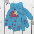 """Перчатки детские Collorista """"Спелая ягодка"""", размер 16, цвет голубой"""