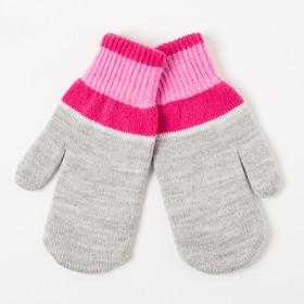 """Варежки двойные для девочки """"Спектр"""", размер 17, цвет светло-серый, розовый/красный 2с229"""