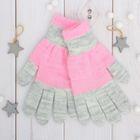 """Перчатки двойные для девочки """"Антик"""", размер 14, цвет розовый/серый 3с239"""