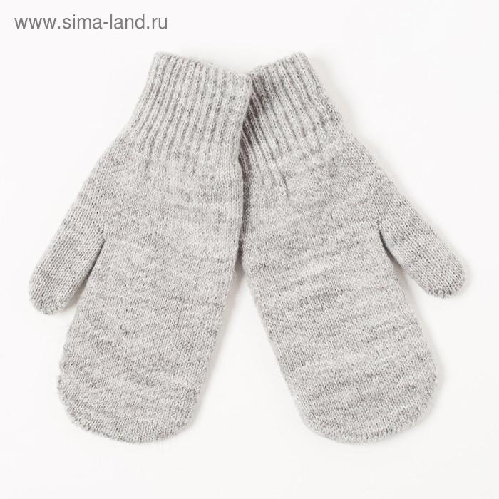 Варежки двойные для мальчика, размер 17, цвет серый меланж 2с229