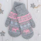 """Варежки двойные для мальчика """"Северное сияние"""", размер 14, цвет серый меланж/розовый/белый 2с229   2"""