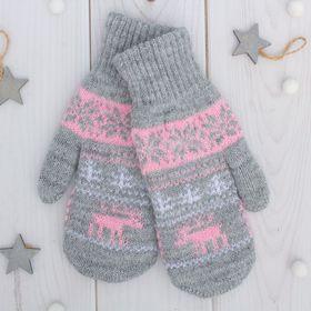 """Варежки двойные для мальчика """"Северное сияние"""", размер 16, цвет серый меланж/розовый/белый 2с229   2"""