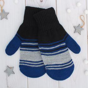"""Варежки двойные для мальчика """"Ритм"""", размер 14, цвет серый/синий/чёрный 2с229"""