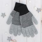 "Перчатки двойные для мальчика ""Анжу"", размер 16, цвет серый меланж/чёрный 3с239"