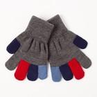"""Перчатки одинарные для мальчика """"Цветные пальчики"""", размер 14, цвет мальчика,тёмно-серый меланж/сини"""
