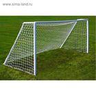 Сетка для футбольных ворот, 2,0мм, 2 штуки