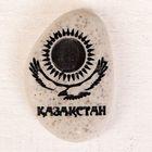 """Магнит в форме гальки с гравировкой """"Казахстан"""""""