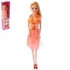 """Кукла модель """"Сара"""" в вечернем платье, МИКС"""
