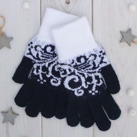 Перчатки женские «Морозко» 2с228, размер 19, цвет тёмно-синий/белый