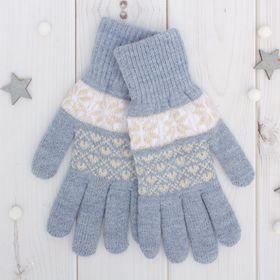 Перчатки женские «Звезда 1» 2с239, размер 18, цвет серый/белый/кремовый