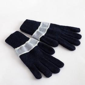 Перчатки мужские «А» 3с239, размер 20, цвет тёмно-синий/голубой/светло-серый Ош