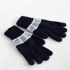 Перчатки мужские «А» 3с239, размер 22, цвет тёмно-синий/голубой/светло-серый Ош