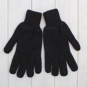 Перчатки мужские 9с50, размер 20, цвет чёрный