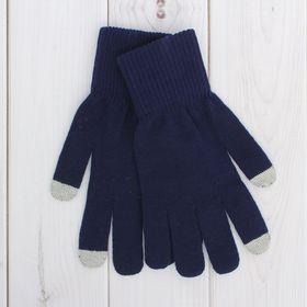 Перчатки мужские для сенсорных экранов 6с177/1, размер 22, цвет тёмно-синий Ош