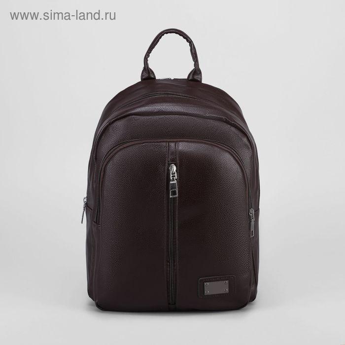 Рюкзак мол L-841, 27*11*32, отд на молнии, 2 н/кармана, коричневый
