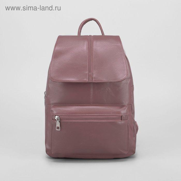 Рюкзак мол L-885, 27*12*34, отд на молнии, н/карман, пудра
