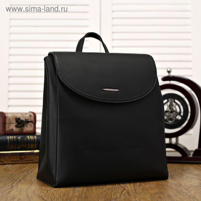 Рюкзак мол L-6673, 30*16*31, отд с перег, н/карман, черный