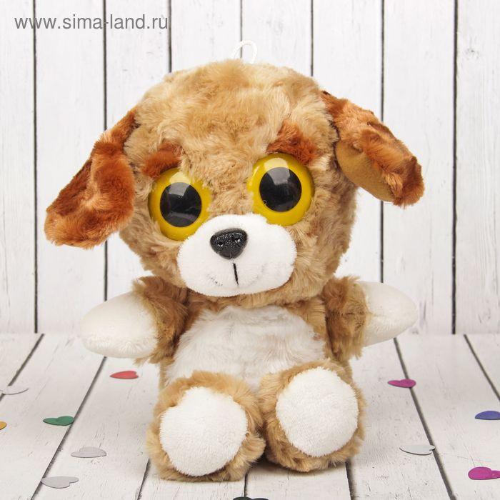 """Мягкая игрушка """"Мохнатый пёсик"""", большие глазки"""