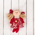 """Кукла интерьерная """"Ангел"""", сердце на платье, цвета МИКС"""