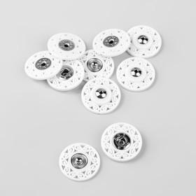 Кнопки декоративные пришивные, d=21мм, 5шт, цвет белый