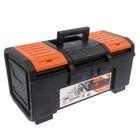 """Ящик для инструментов Boombox 19"""", цвет черный"""