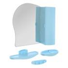 Набор для ванной комнаты, цвет голубой