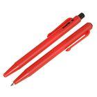 Ручка шариковая авт 0,5мм Лого МИНИ корпус красный стержень синий