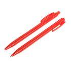 Ручка шариковая авт 0,5мм Лого Рельеф корпус красный стержень синий