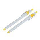 Ручка шариковая автоматическая Лого корпус белый с желтым стержень синий 0,5мм CALLIGRATA