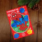 """Фреска цветной фольгой """"Супер - Новый год!"""" Человек-паук + стека, блестки"""