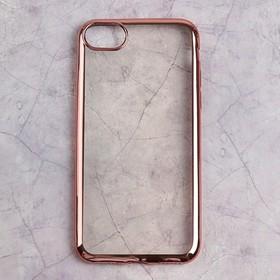 Чехол-крышка DF iCase-08 для iPhone 7, силиконовый, с рамкой, розовое золото Ош