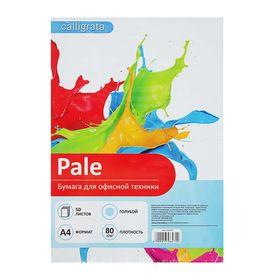 Бумага цветная А4, 50 листов Calligrata Pale, 80г/м2, голубая